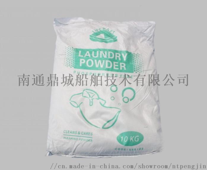 550108洗衣粉10kg.png