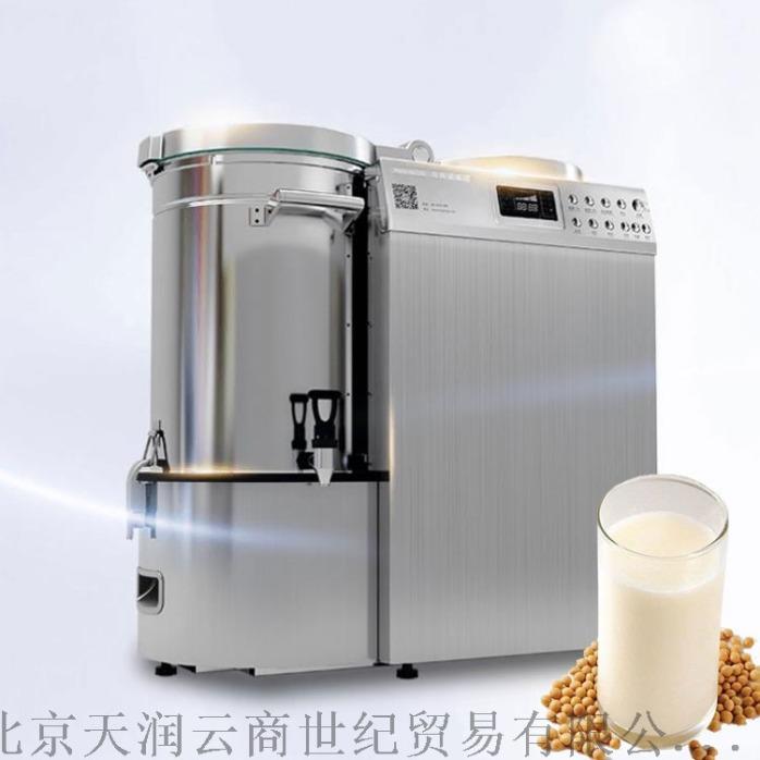 九陽15L大型全自動豆漿機DCS-150S02820358022