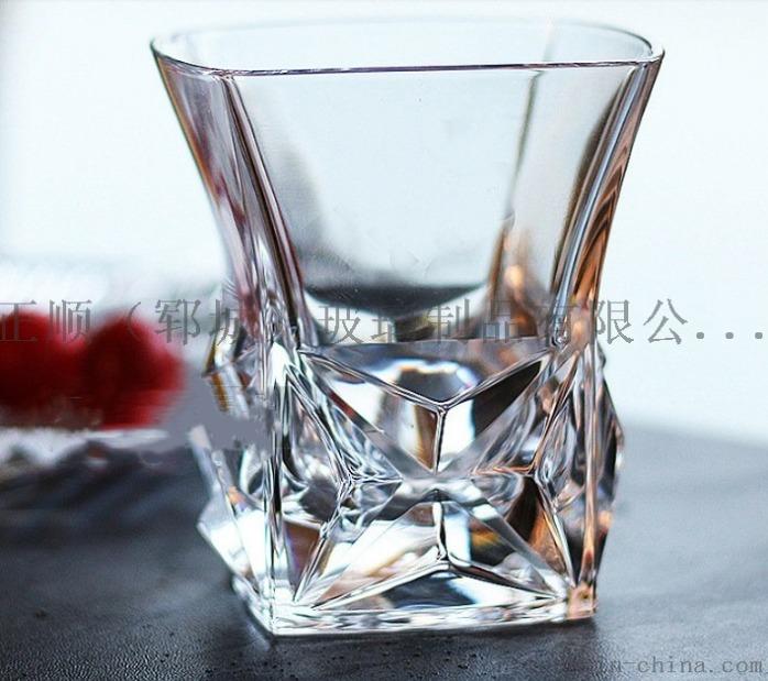 水晶玻璃威士忌烈酒杯洋酒杯果汁杯820411732