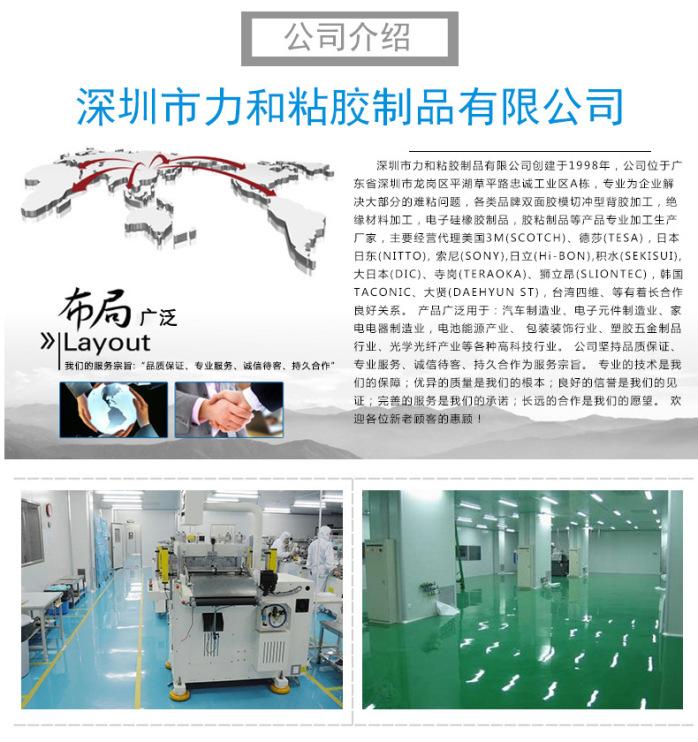 供应3M1600T 1.0泡棉双面胶 力和粘胶102880745