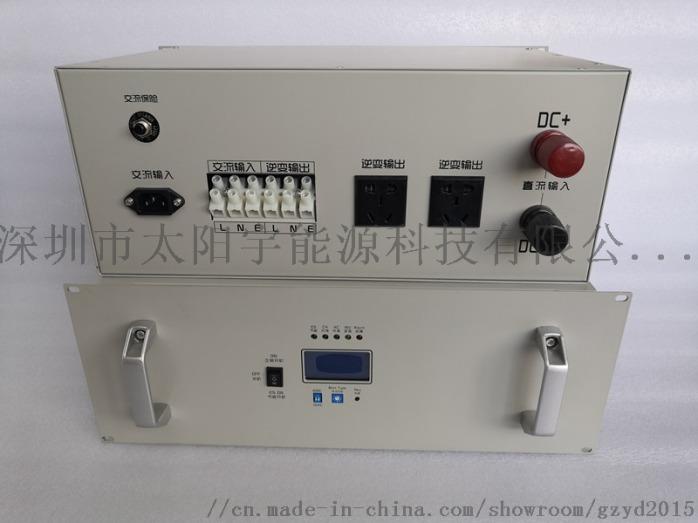 太陽能離網逆變器7KW三相逆變器 家用逆變器廠家102960832