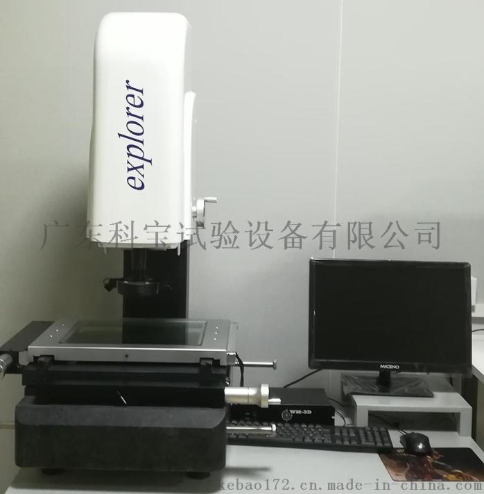 小型自动测量仪 影像测量仪 二次元影像仪823337285