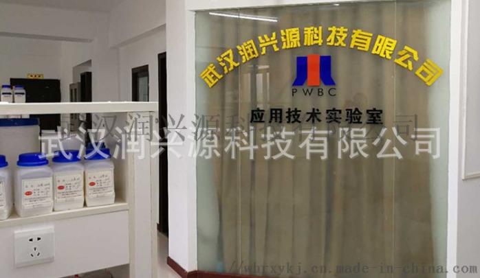 M-10万粘度羟丙基甲基纤维素厂家,高粘HPMC820593702