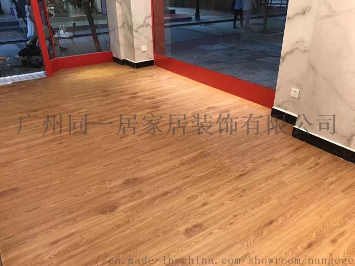 广州石塑地板,PVC地板,锁扣地板,厂家直营820651715