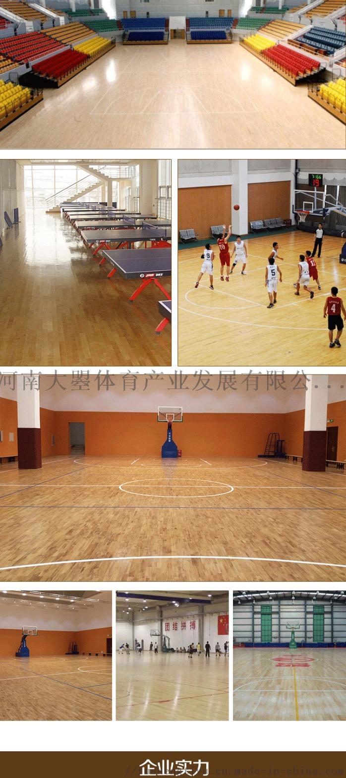 室内篮球馆运动木地板厂家直销103055932