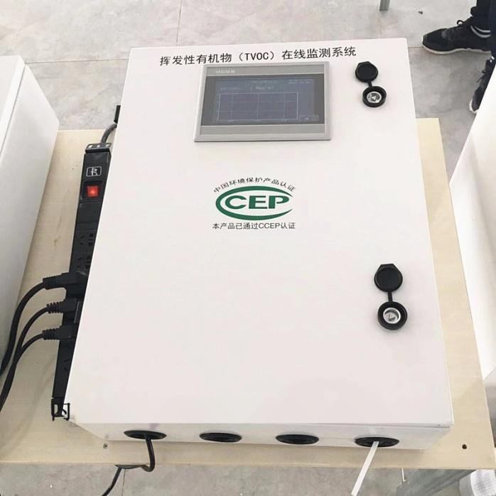 邢台粉尘在线监测支持无线远程820790132
