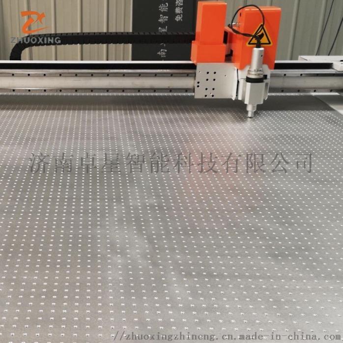 自動送料 振動刀切割機 地毯切割機 皮革瑜伽墊103143342