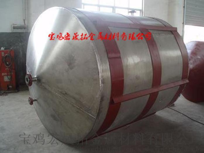钛反应釜钛钢复合反应釜钛盘管加热反应釜钛生产设备825588245