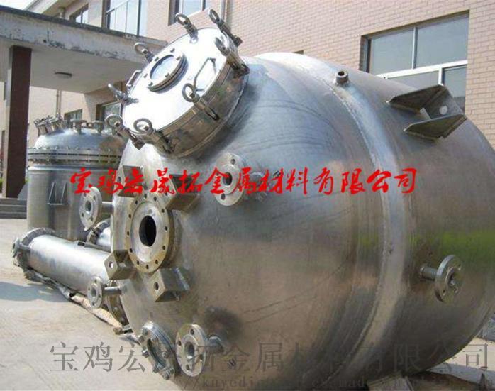 钛反应釜钛钢复合反应釜钛盘管加热反应釜钛生产设备825588215