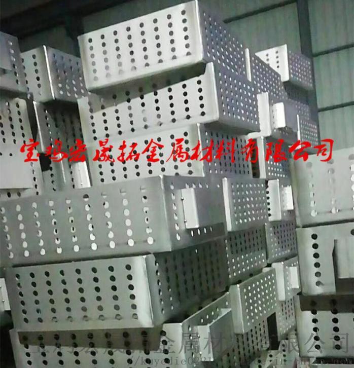 钛过滤器钛棒过滤器钛设备 按客户需求103235395