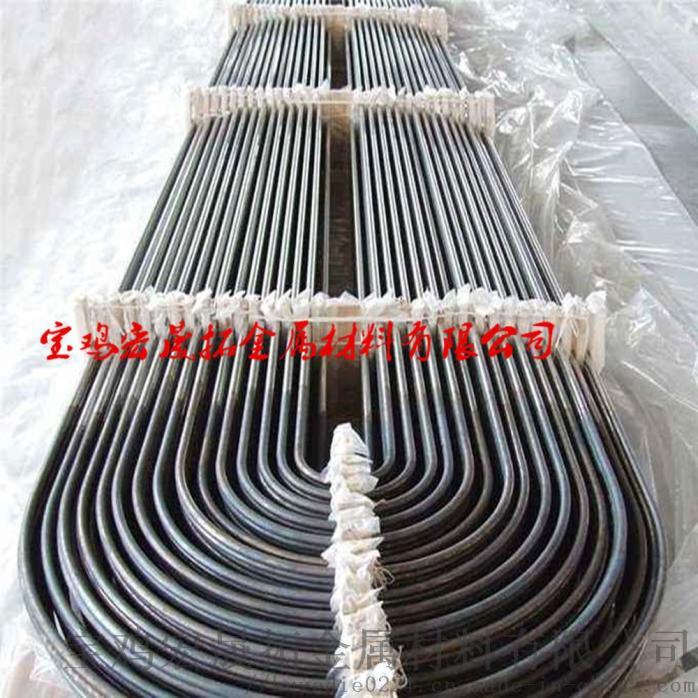 钛过滤器钛棒过滤器钛设备 按客户需求103235335