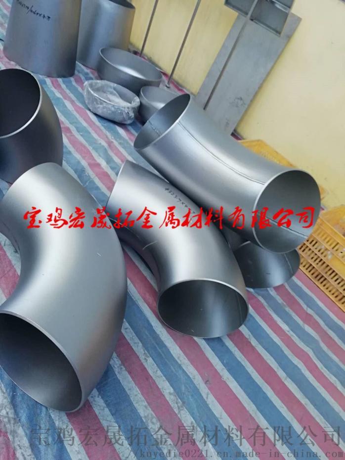 钛反应釜钛钢复合反应釜钛盘管加热反应釜钛生产设备102539095