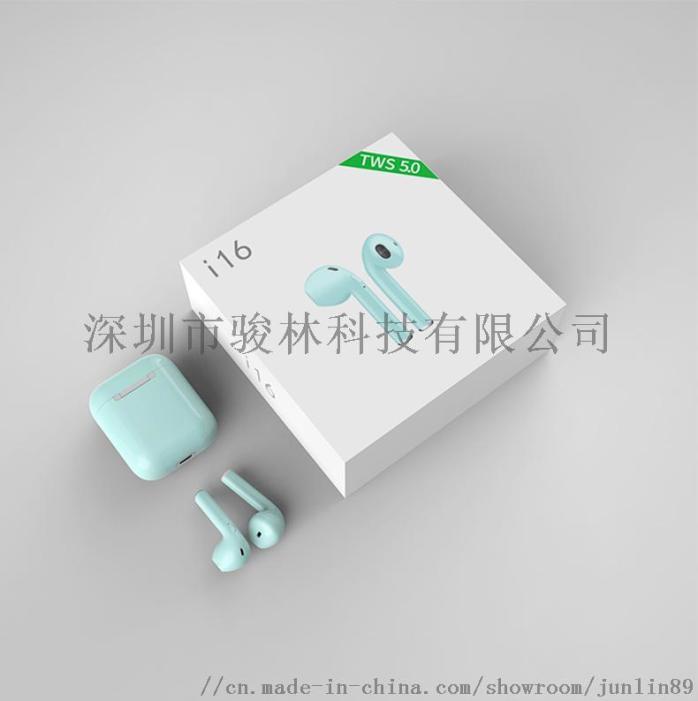 i16(韓國客戶)_11.jpg