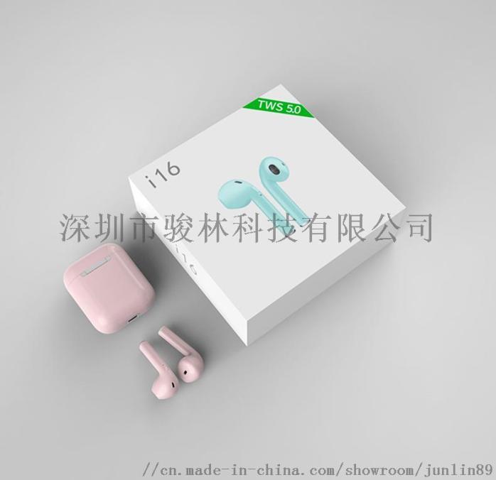 i16(韓國客戶)_12.jpg
