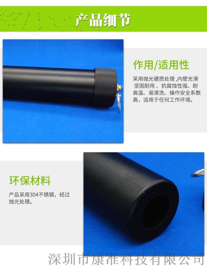 详情金属针筒和套件330CC_05.jpg