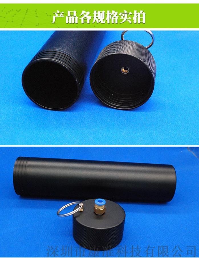 详情金属针筒和套件330CC_06.jpg