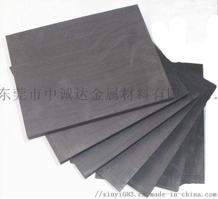 日本东海石墨G330可按规格切料826001965