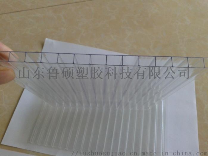 阳光板 (2).jpg