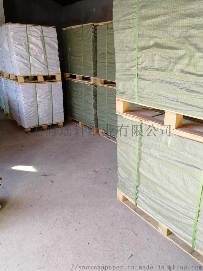 防潮纸 出口海运集装箱防潮纸827538005