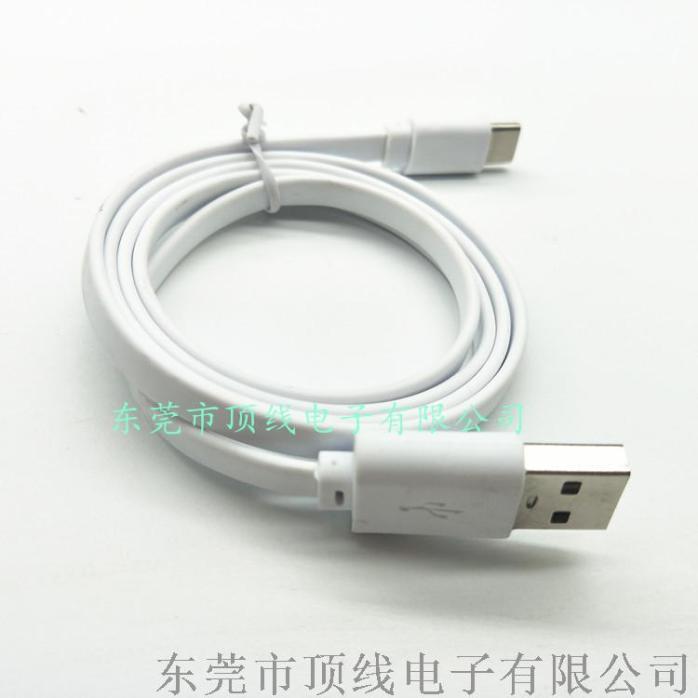 USB AM转TYPE C线1.jpg