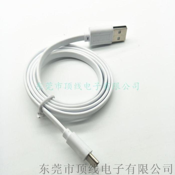 USB AM转TYPE C线4.jpg
