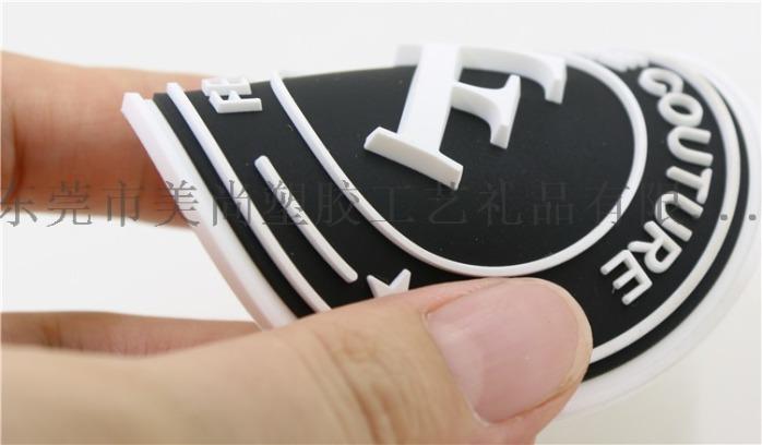 软胶彩印胶章 PVC胶章 印刷胶章72384505