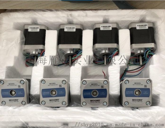 安浦鳴志電機驅動器827695985