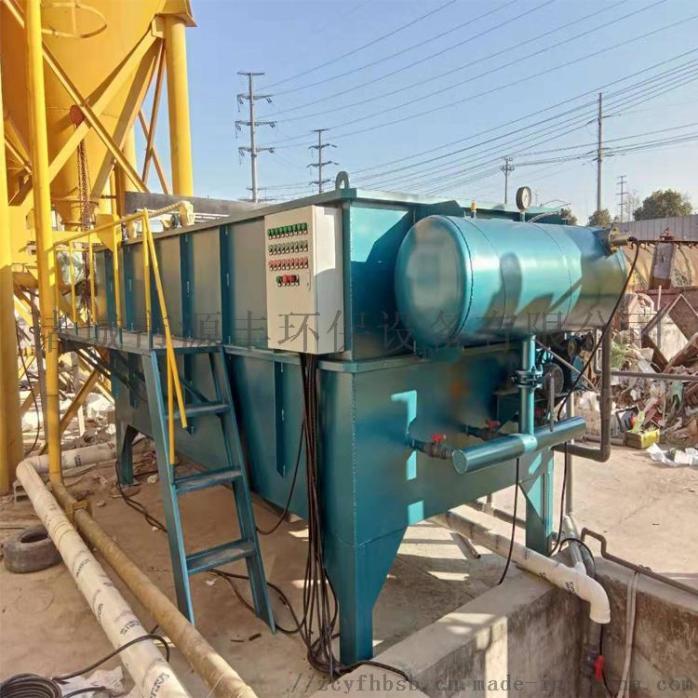 养殖废水气浮机设备 工业废水溶气气浮机821850592