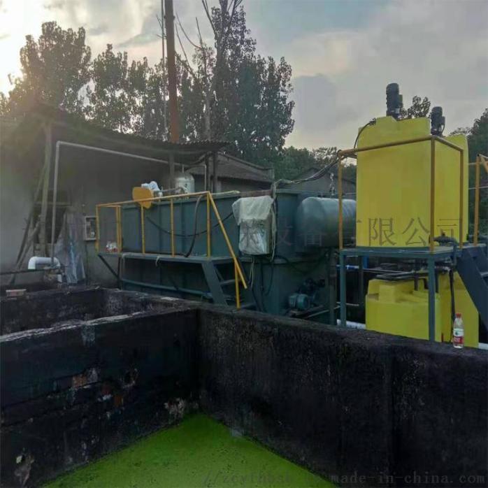 溶气气浮机 高效气浮机小型溶气气浮机 气浮机厂家103625752