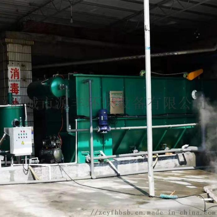 溶气气浮机 高效气浮机小型溶气气浮机 气浮机厂家821840052
