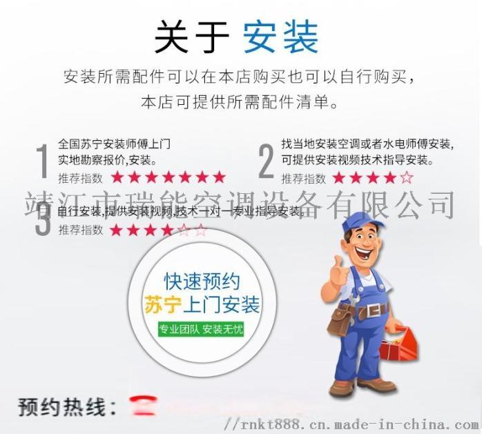 家用新风换气机 (11).jpg