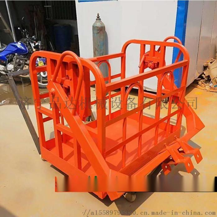 定制吊车专用吊框 吊车高空作业旋转吊篮103700435