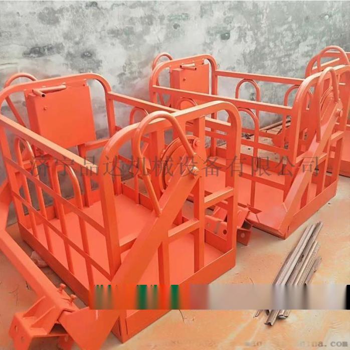 定制吊车专用吊框 吊车高空作业旋转吊篮103700445
