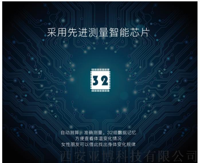 QQ图片20180125111932.png
