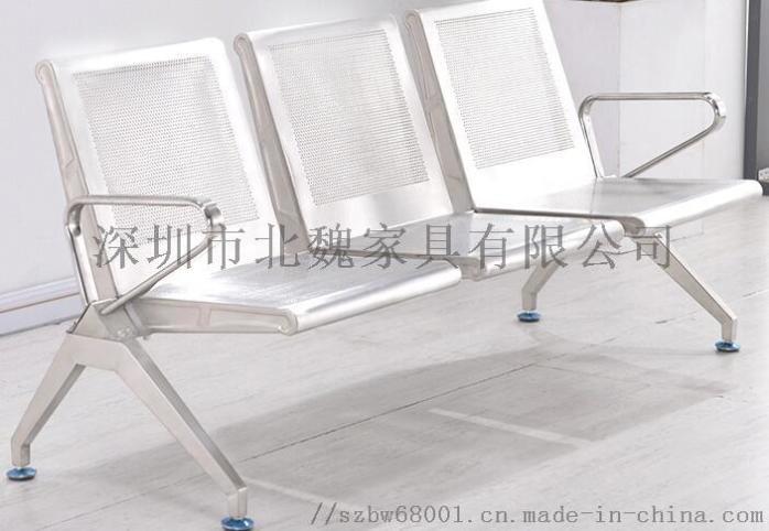 供应广东佛山纯不锈钢三人椅子103698825