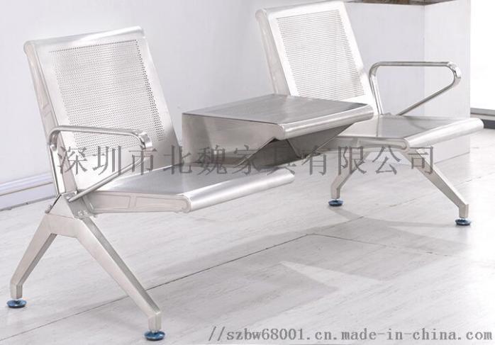 供应广东佛山纯不锈钢三人椅子103698815