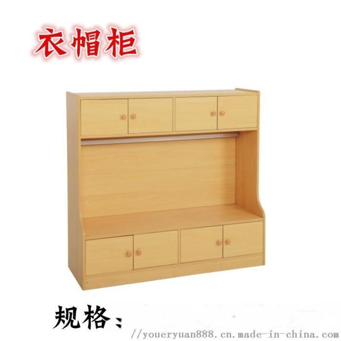 重庆武隆幼儿园实木衣柜/实木床头柜厂827915505
