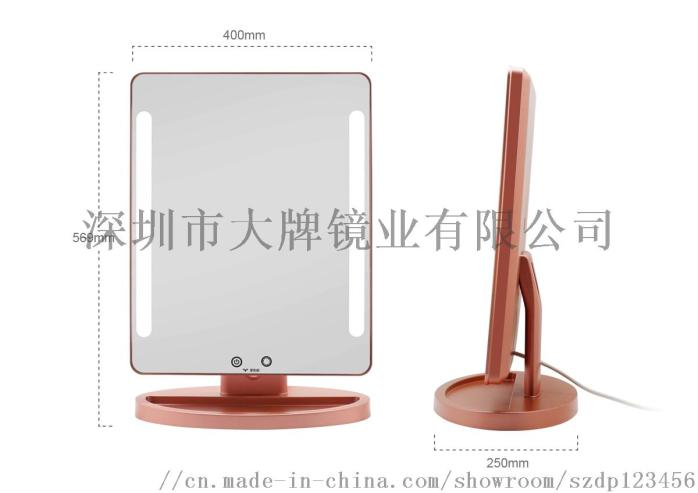 DP001B-SL  玫瑰金 尺寸圖.jpg