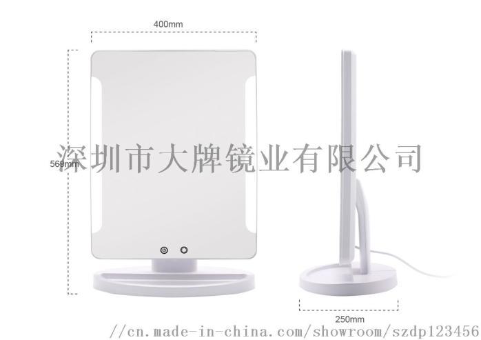 DP001C-SL  白色尺寸圖.jpg