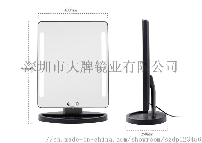 DP001E-SL  黑色尺寸圖.jpg