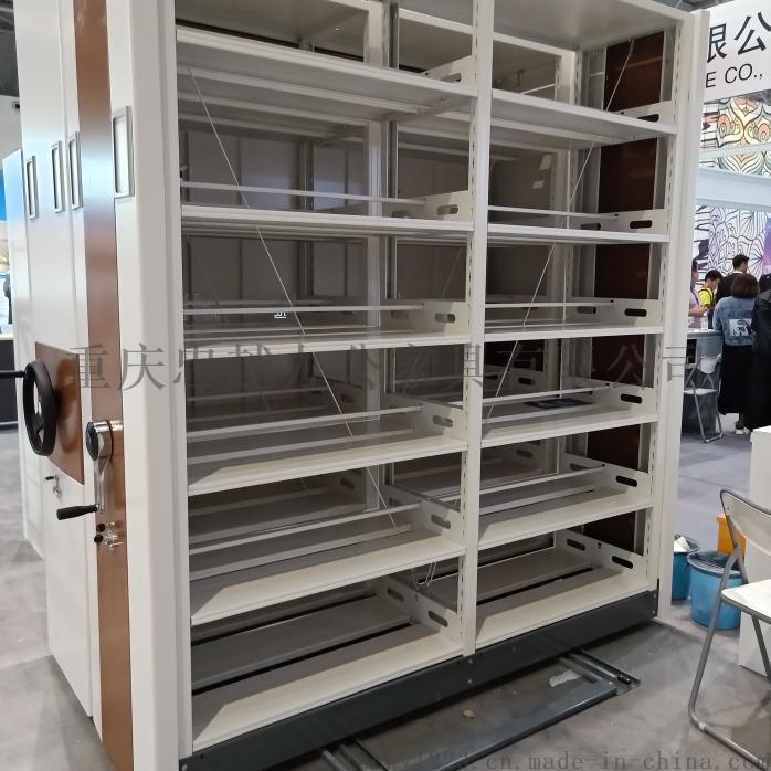 档案密集架 木护板 钢制书架 图书馆 重庆密集架787230872