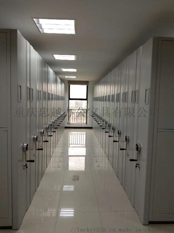 档案密集架 木护板 钢制书架 图书馆 重庆密集架787230892