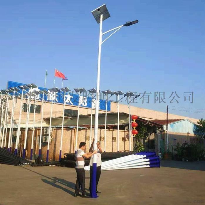 广东中山新款户外一体化太阳能路灯厂家特价828128285