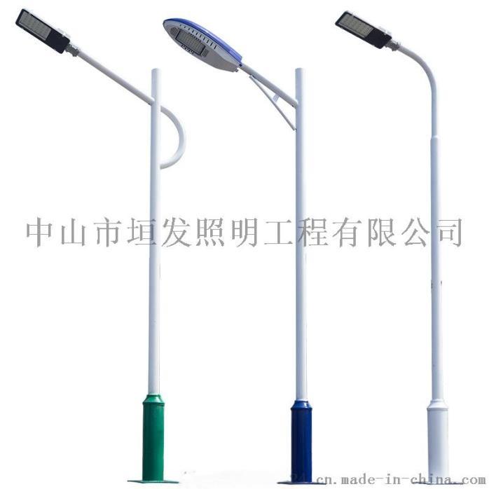 广东中山新款户外一体化太阳能路灯厂家特价828128295