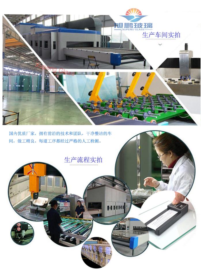 G-公司介绍和生产流程.jpg