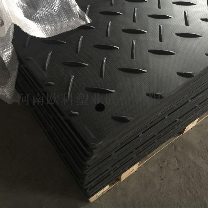 hdpe protection ground mat (8).jpg
