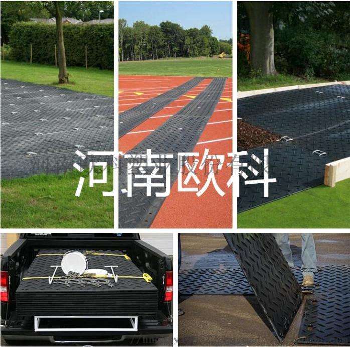 hdpe ground protection mats.jpg