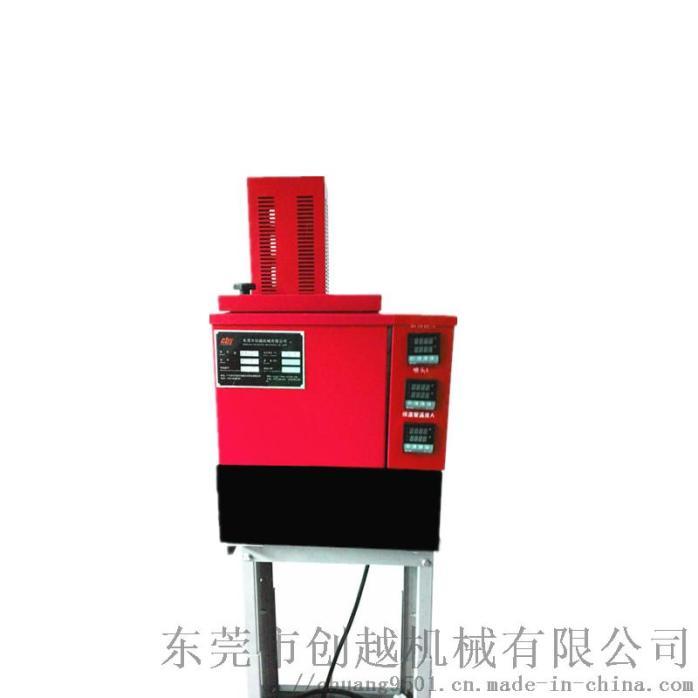 1705M-2红.jpg