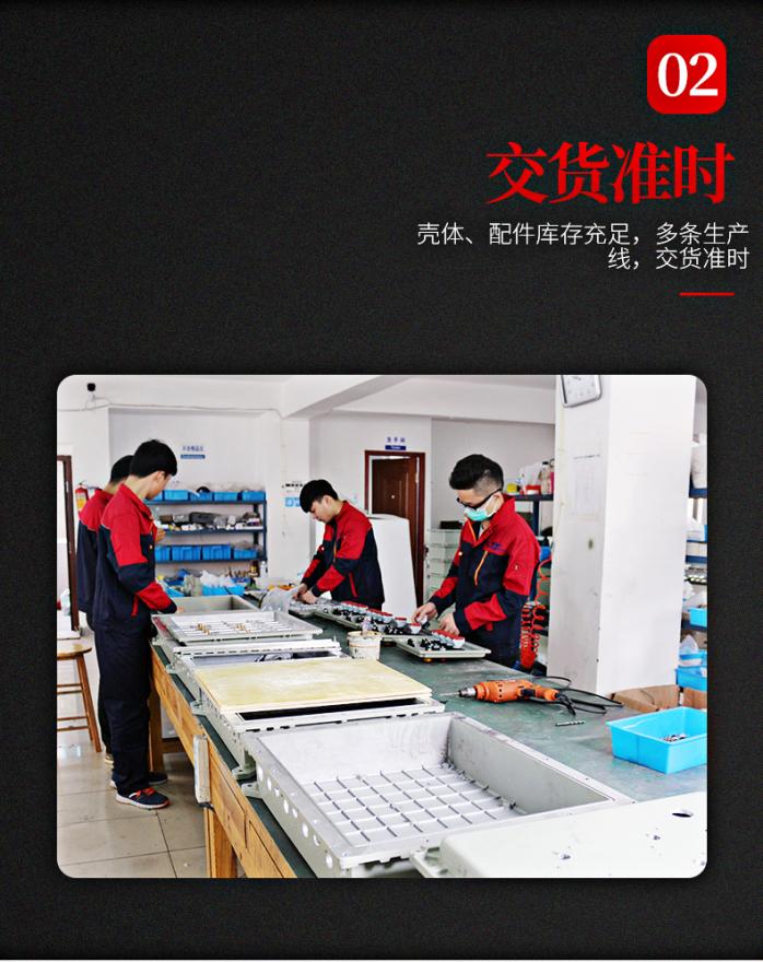 详情gai1_08.jpg