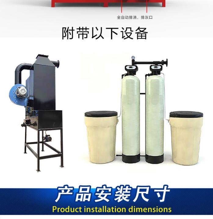生物質蒸汽發生器_07.jpg